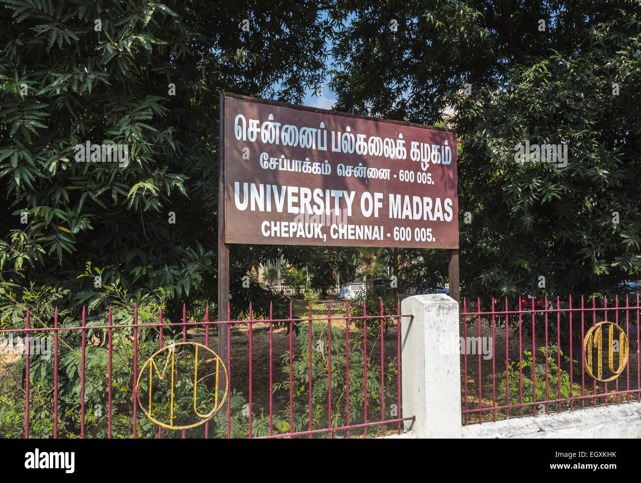 Indian graduate level higher education: Name sign at the University of Madras, Chennai, Tamil Nadu, southern India - Stock Image