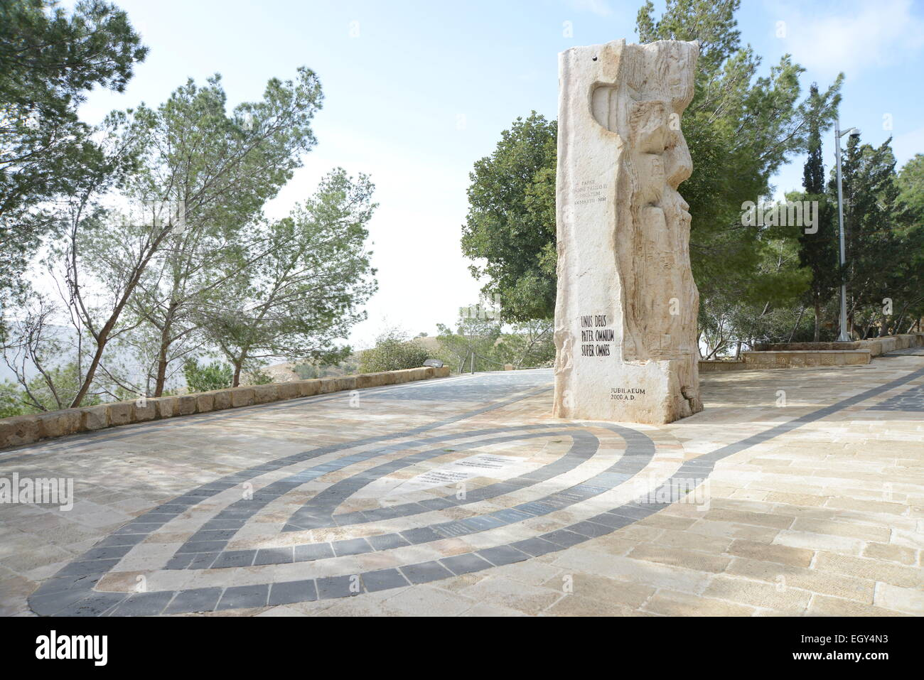 JORDAN- Mount Nebo  . The most revered holy site in Jordan and is believed to be where Moses was buried - Stock Image