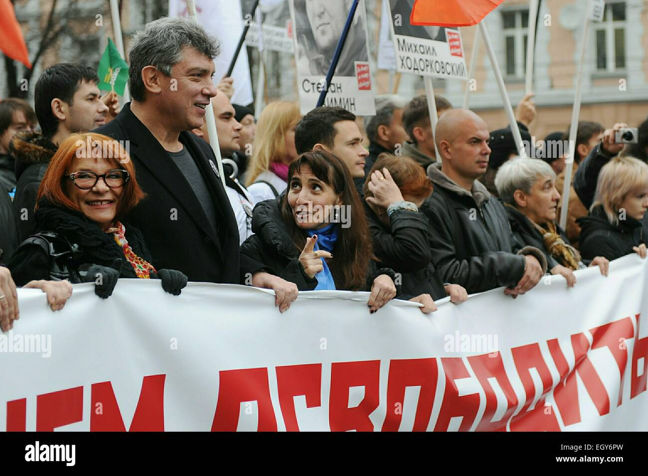March in support of political prisoners in Moscow. In picture: Russian politician Boris Nemtsov (2nd left). Stock Photo