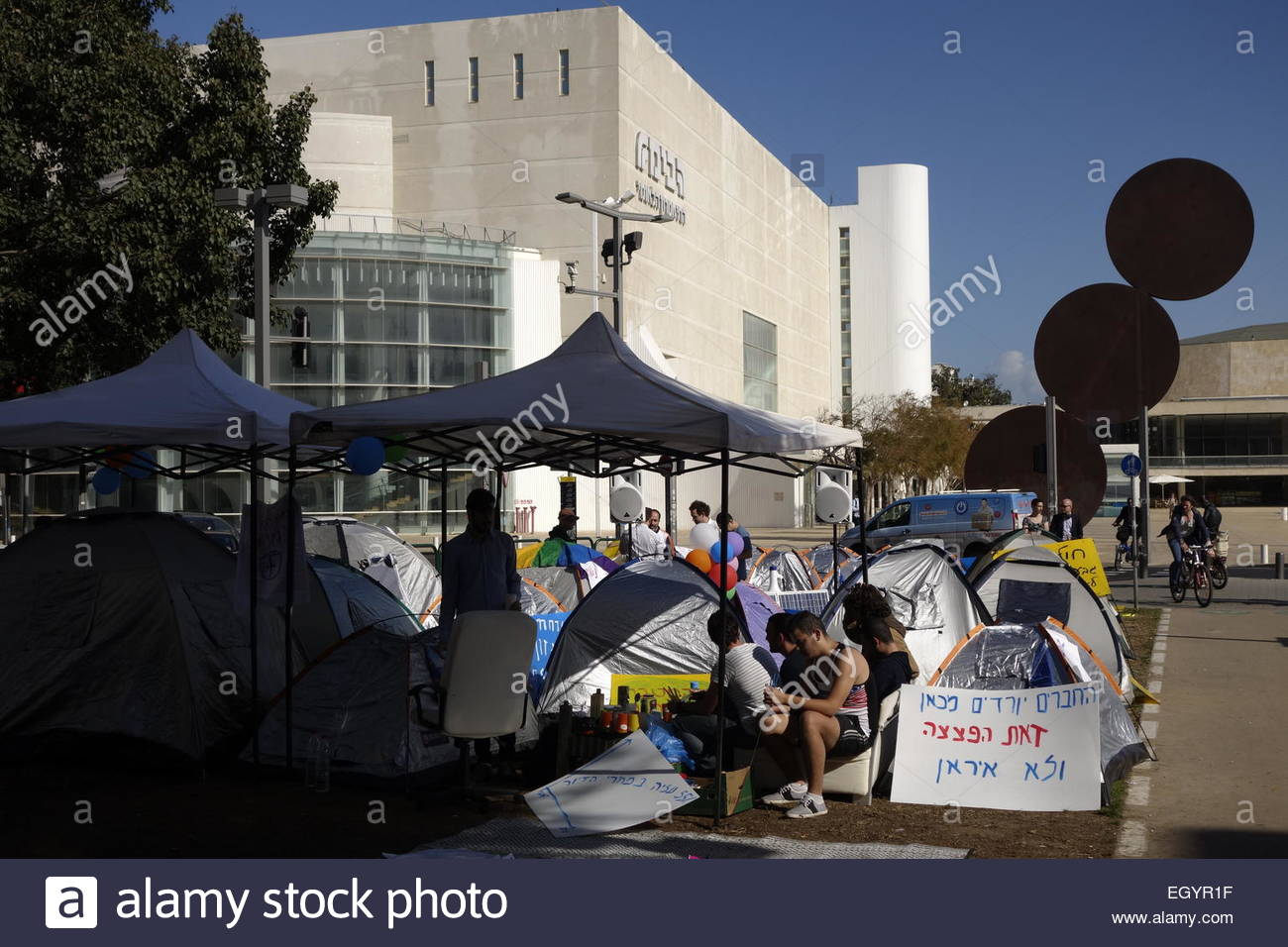 Young Israelis demonstrating in Rothschild boulevard during Cost of Living protest in Tel Aviv Israel. The social - Stock Image