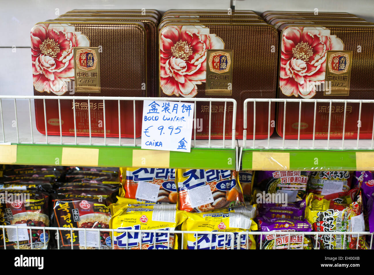 A small Chinese supermarket in Lisbon. Wealthy Chinese property buyers are attracted to Portugal by its golden visa - Stock Image