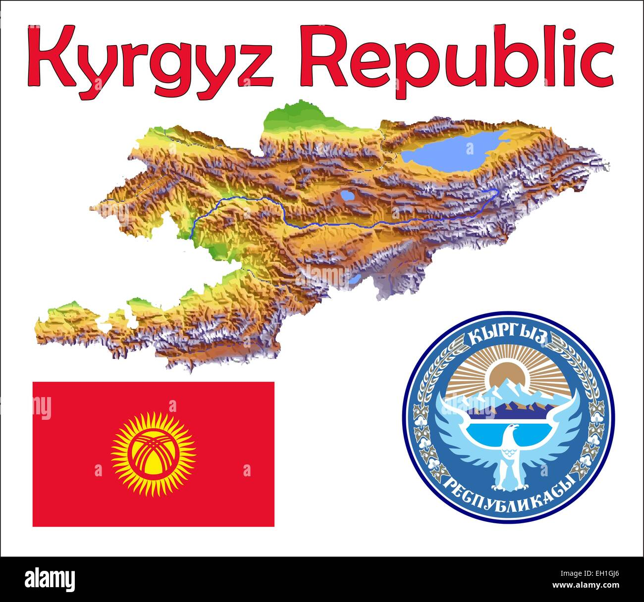 Kyrgyzstan map flag coat Stock Vector Art Illustration Vector