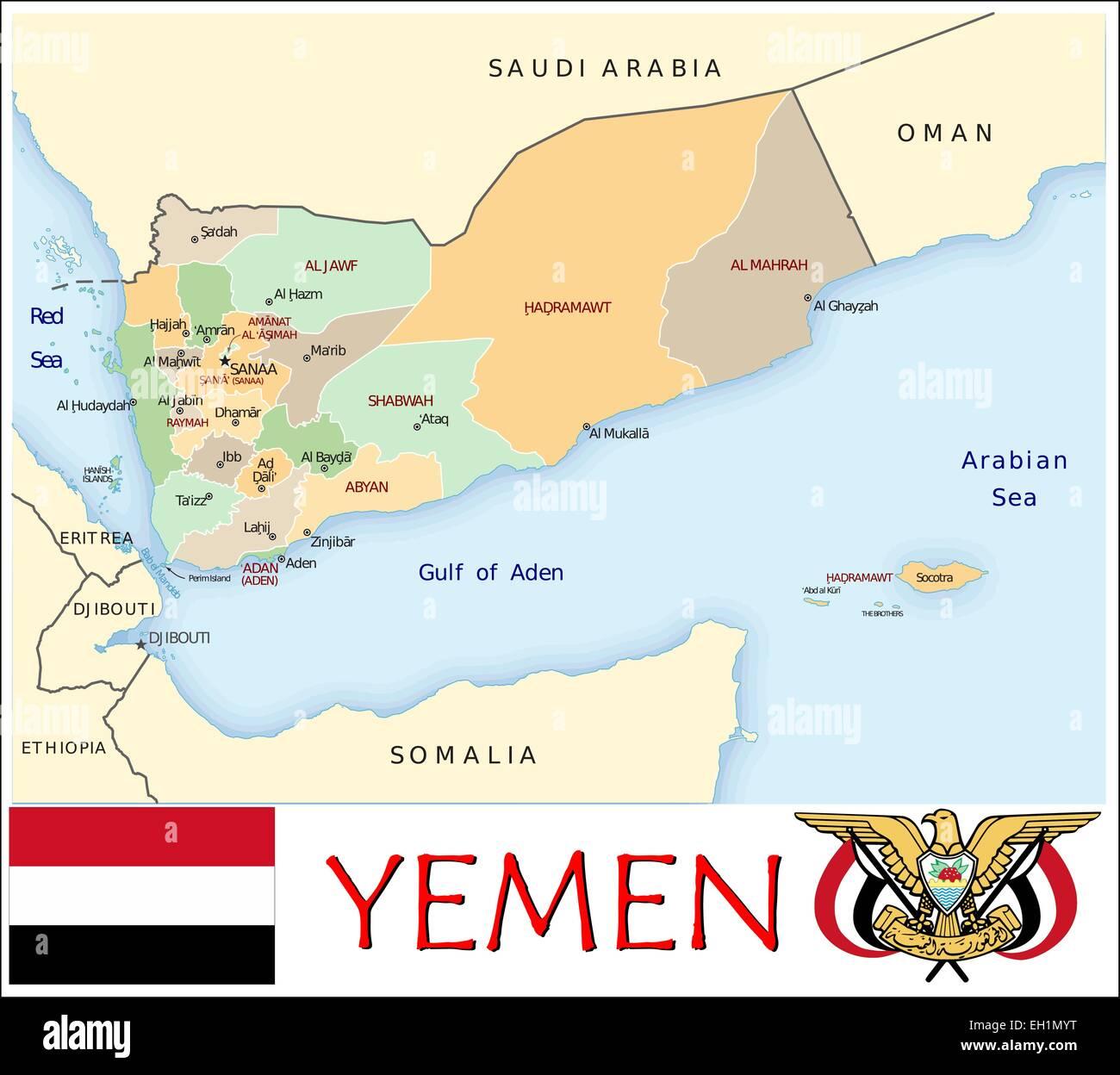 Yemen administrative divisions Stock Vector