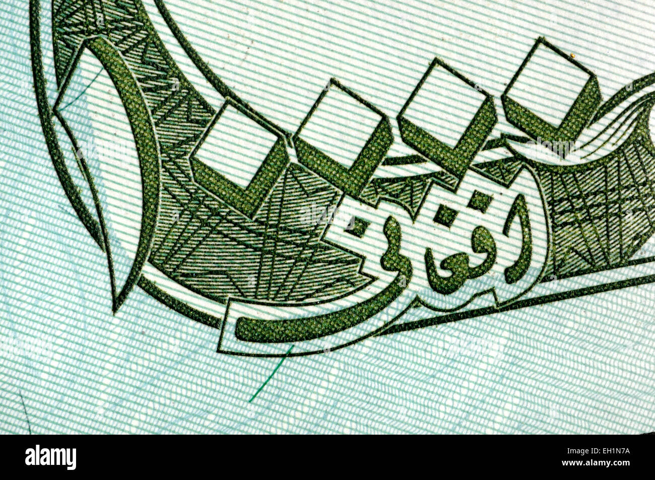 Detail from an Afghan 10,000 Afghani banknote showing the number 10,000 in  Eastern Arabic / Arabic–Indic numerals - Stock Image