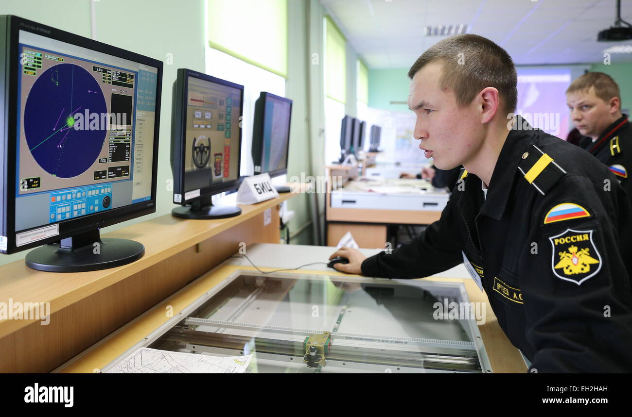 Kaliningrad Region, Russia. 4th Mar, 2015. Admiral Fyodor Ushakov Baltic Naval Institute cadets and crew of the - Stock Image