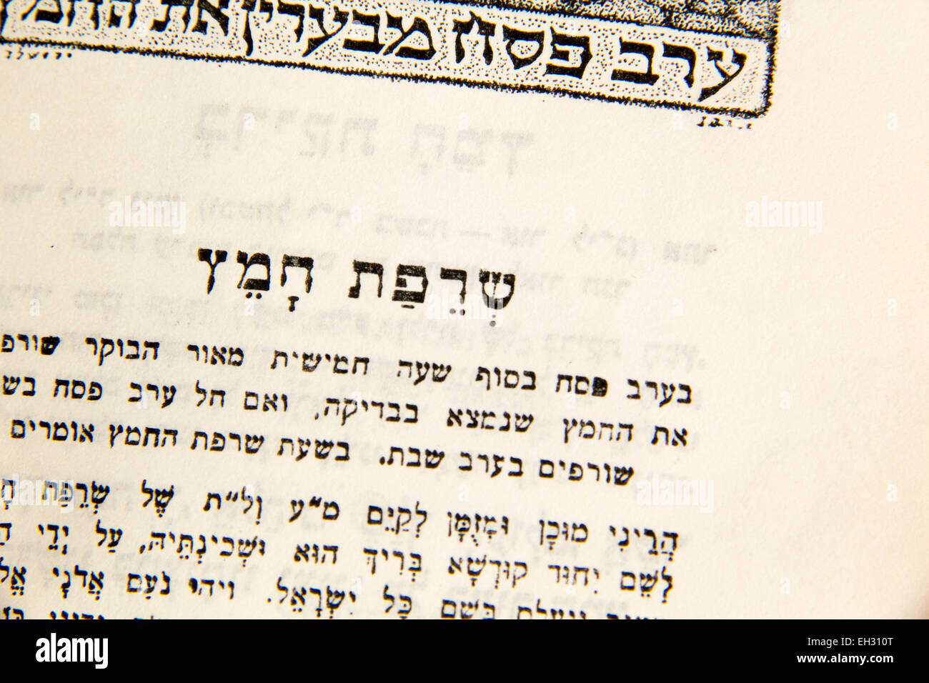 Closeup of Hebrew text  in traditional vintage Passover haggadah 'Eliminating the Leaven '.Judaica Related - Stock Image