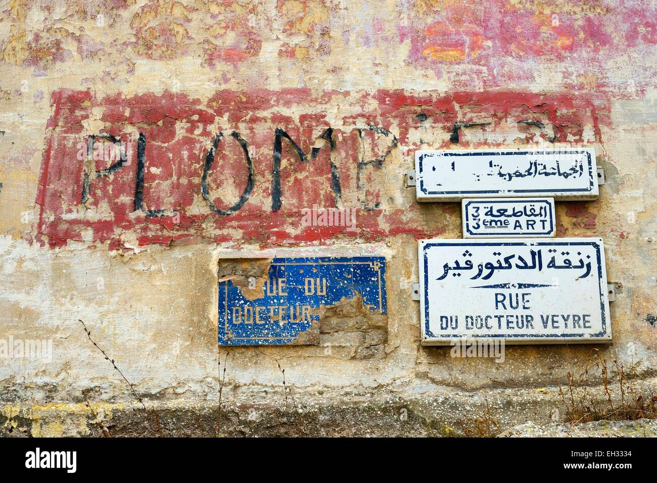 Morocco, Casablanca, street sign - Stock Image