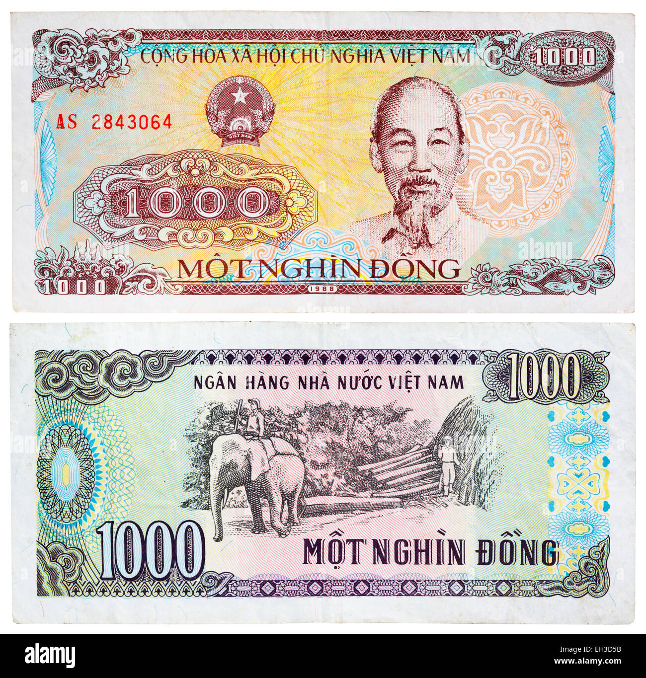 Paper Currency Vietnam High Resolution Stock Photography And Images Alamy