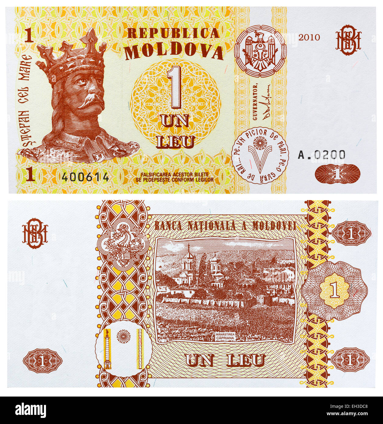 1 Leu banknote, Stephen Musat III the Great (Stefan cel Mare), Capriana monastery, Moldova, 2010 - Stock Image