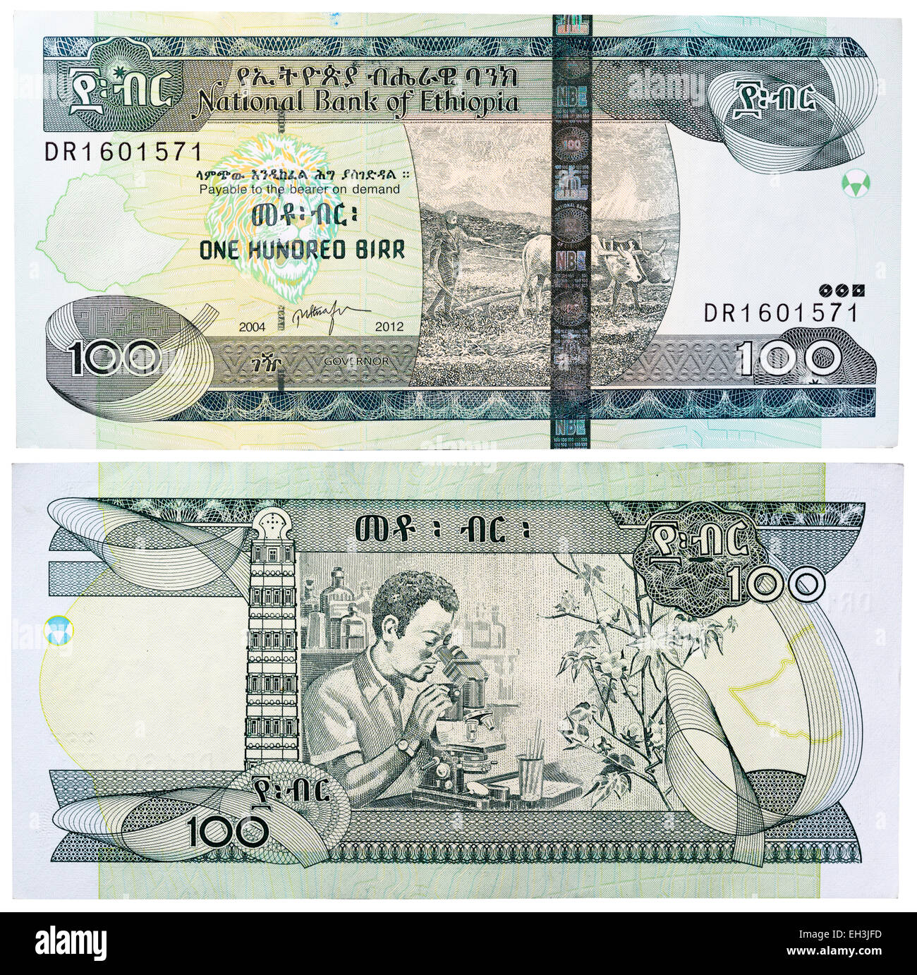 100 birr banknote, Farmer ploughing and man with a microscope in a laboratory, Ethiopia, 2012 - Stock Image