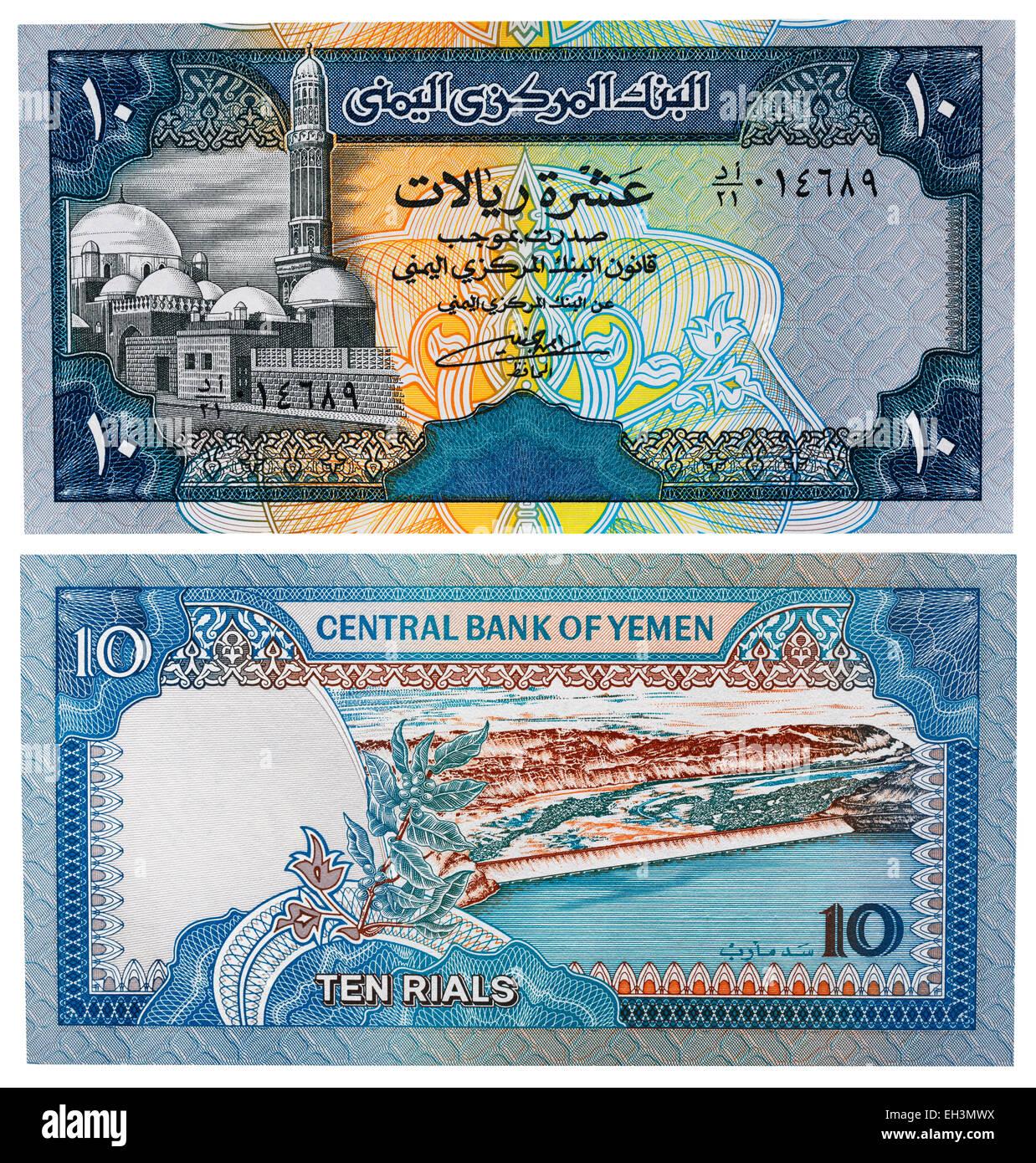 10 rials banknote, Qubbat Al-Bakiliyah Mosque, Yemen, 1990 - Stock Image