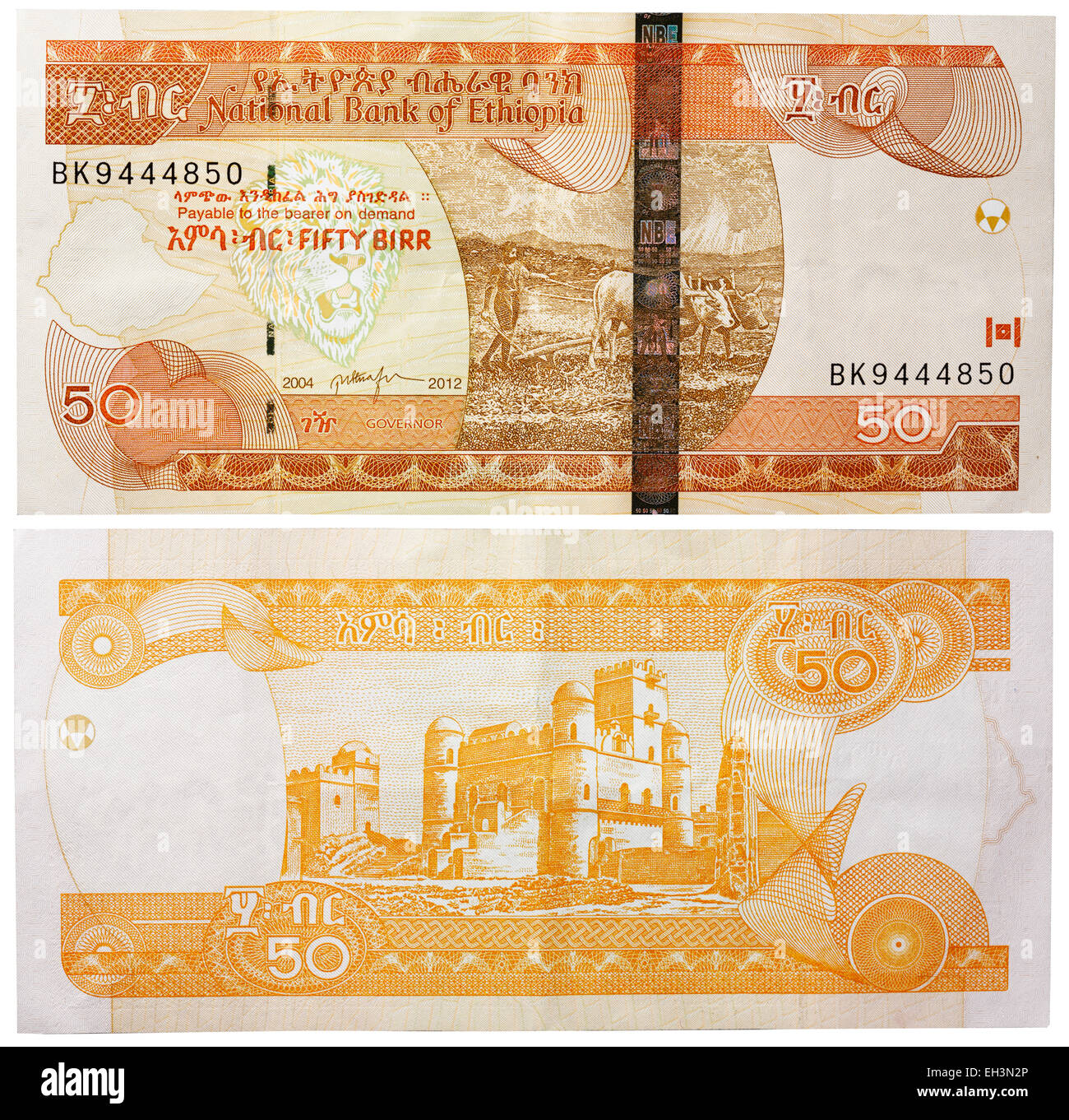 50 birr banknote, farmer ploughing and Fasilides Castle in Gondar, Ethiopia, 2012 - Stock Image