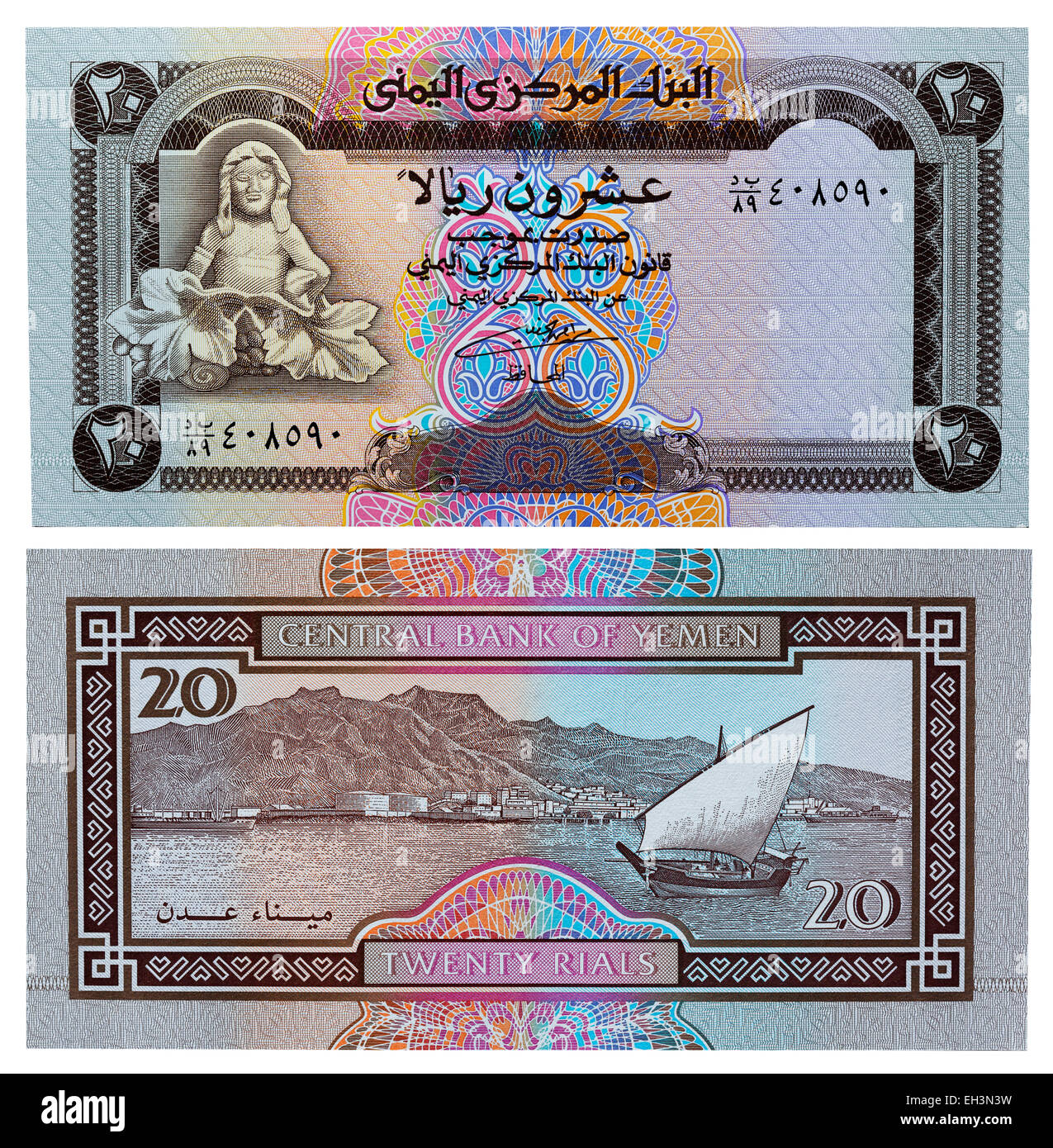 20 rials banknote, Sculpture of Dionysus with grapes, Aden Harbour, Dhow sailboat, Yemen, 1995 - Stock Image