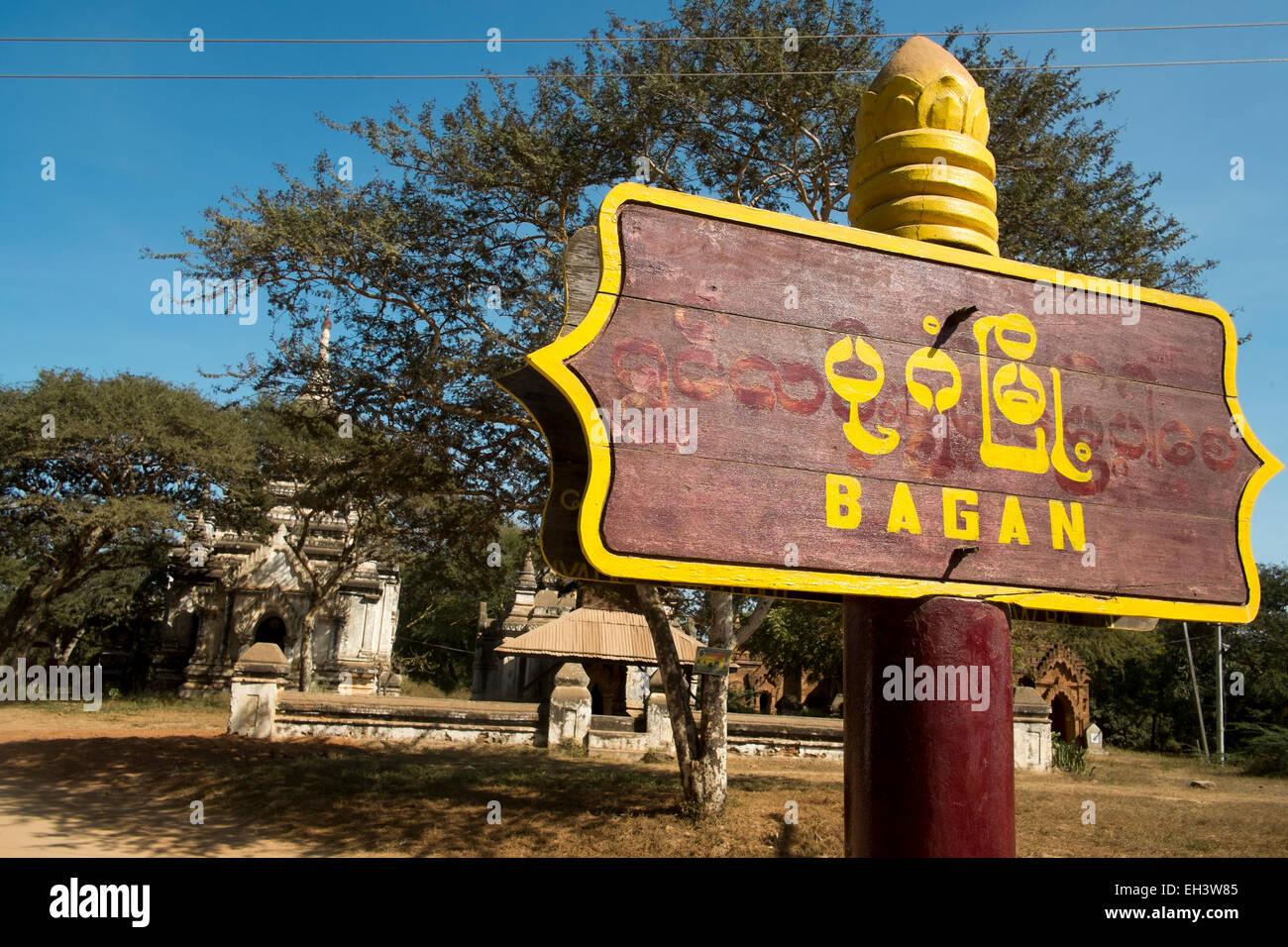 Bagan sign , Myanmar - Stock Image