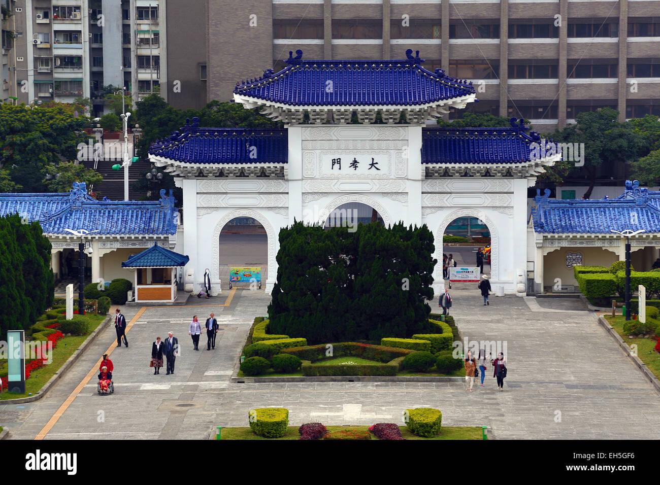 The Gate of Great Piety at the Chiang Kai-shek Memorial Hall, Taipei, Taiwan Stock Photo