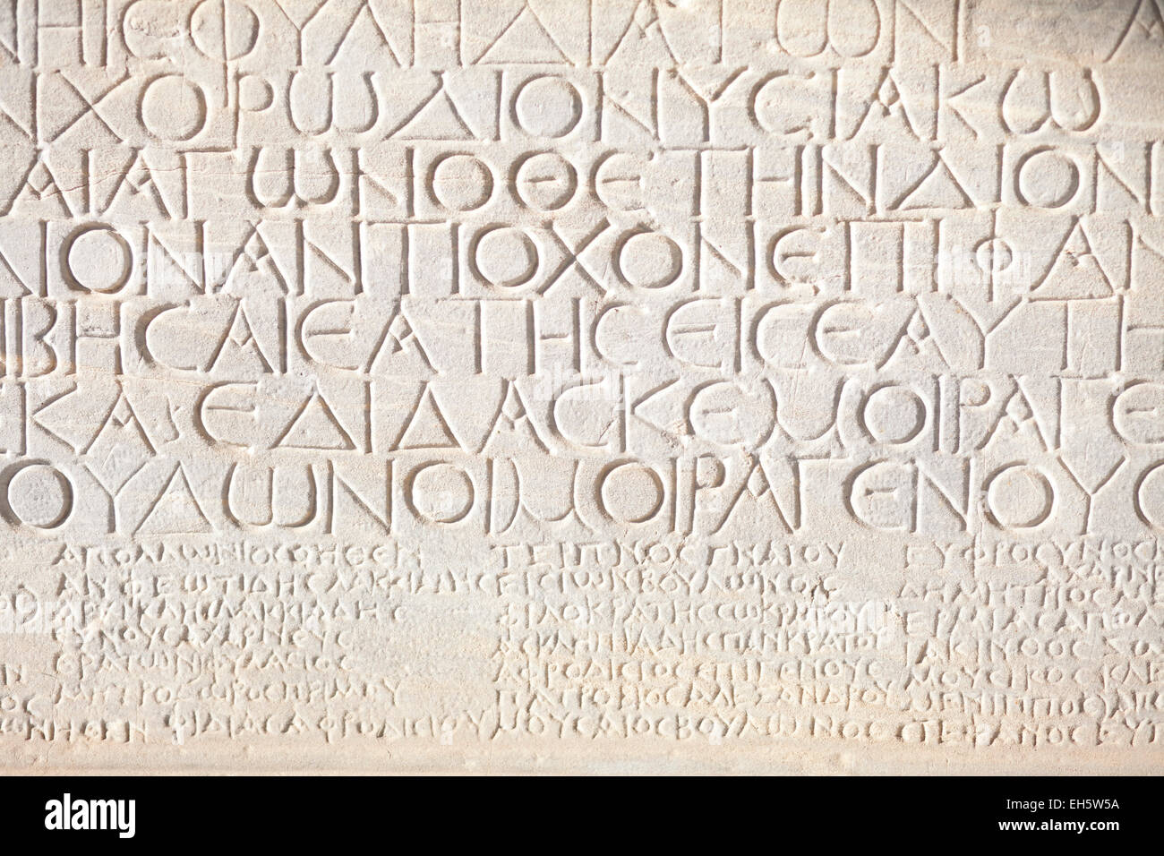 Greek Inscription on Ruins on Acropolis Parthenon - Stock Image