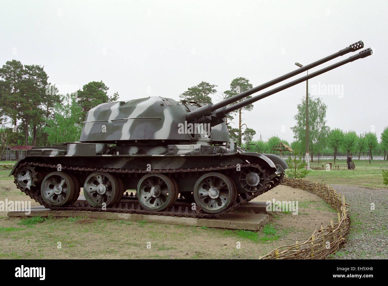 Gun, anti-aircraft self-propelled ZSU-2-57 - Stock Image