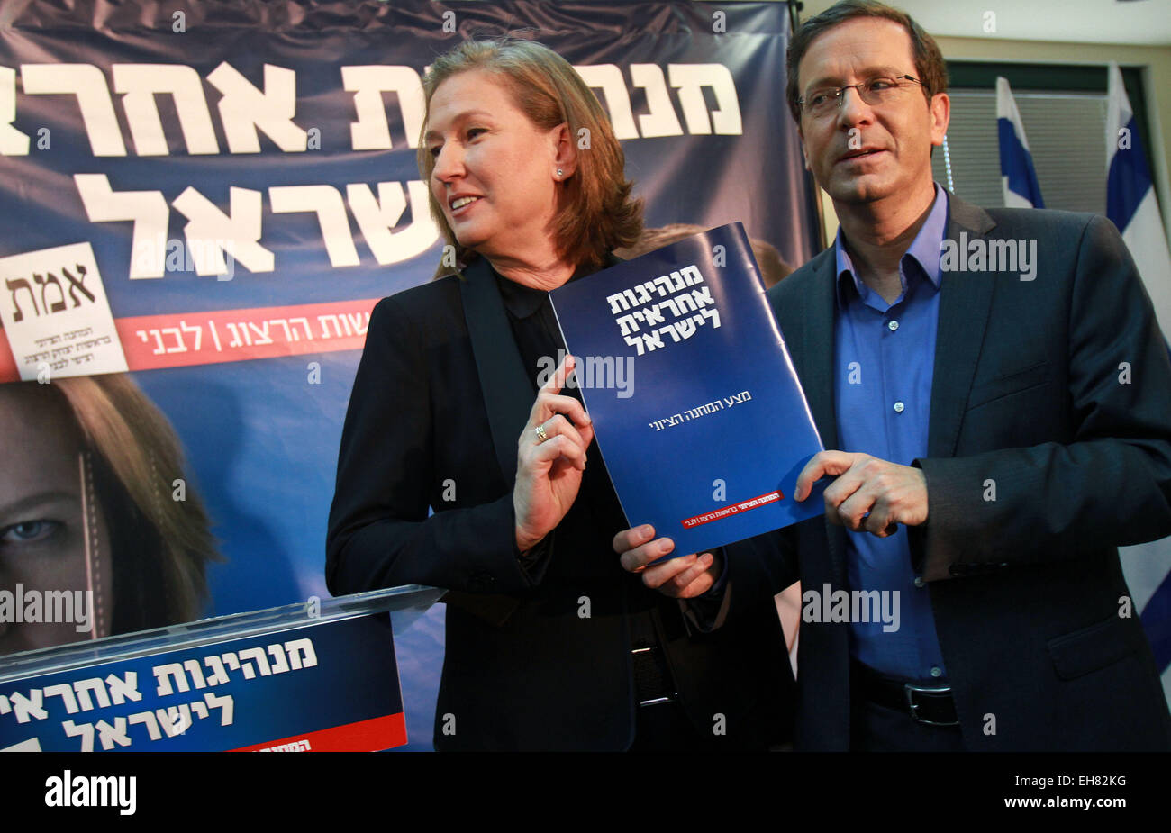 (150309) -- TEL AVIV, March 9, 2015 (Xinhua) -- Isaac Herzog (R), head of Israel's centre-left Zionist Union - Stock Image