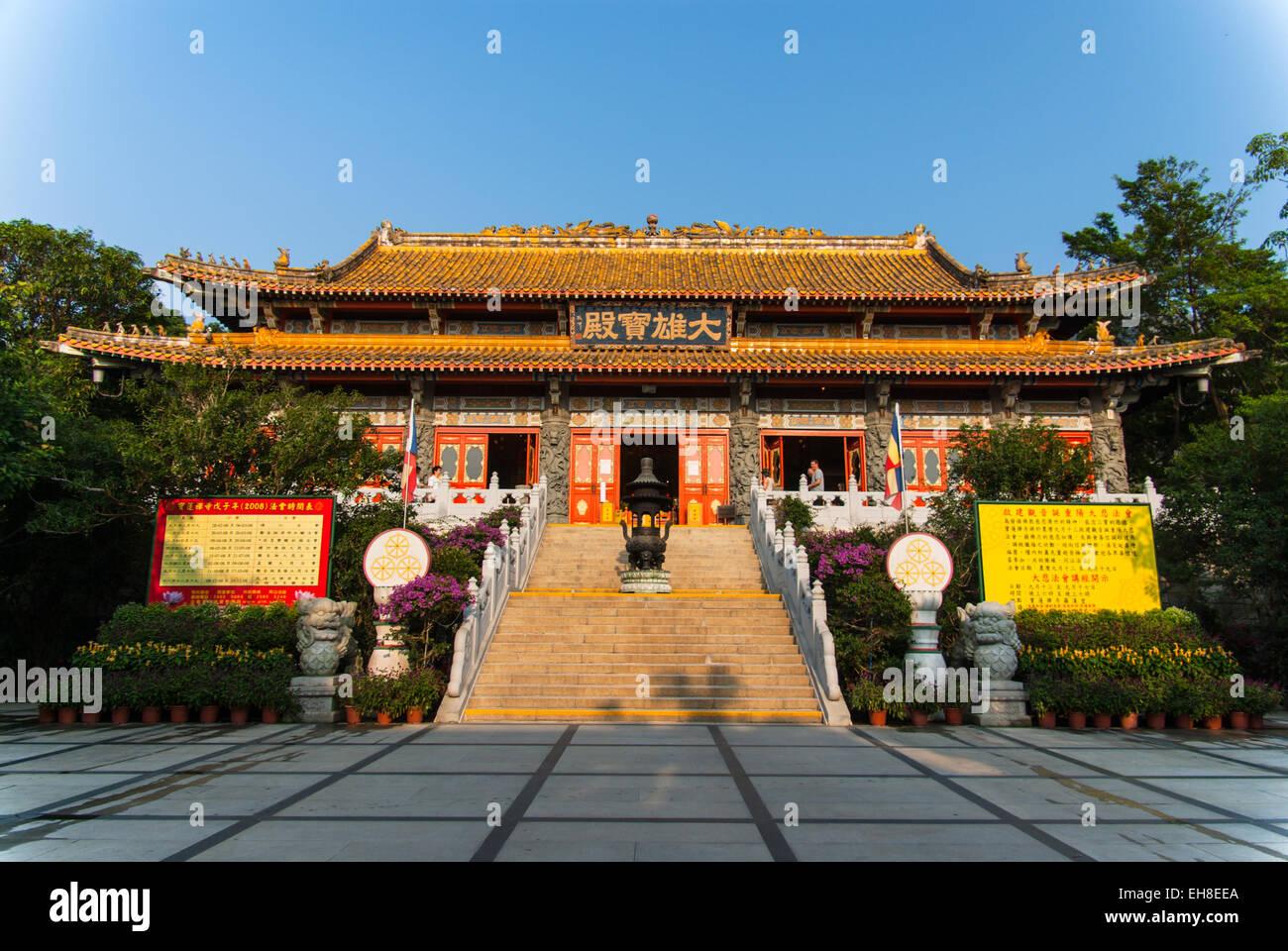 Chinese Buddhist Po Lin Temple on Lantau Island, Hong Kong - Stock Image