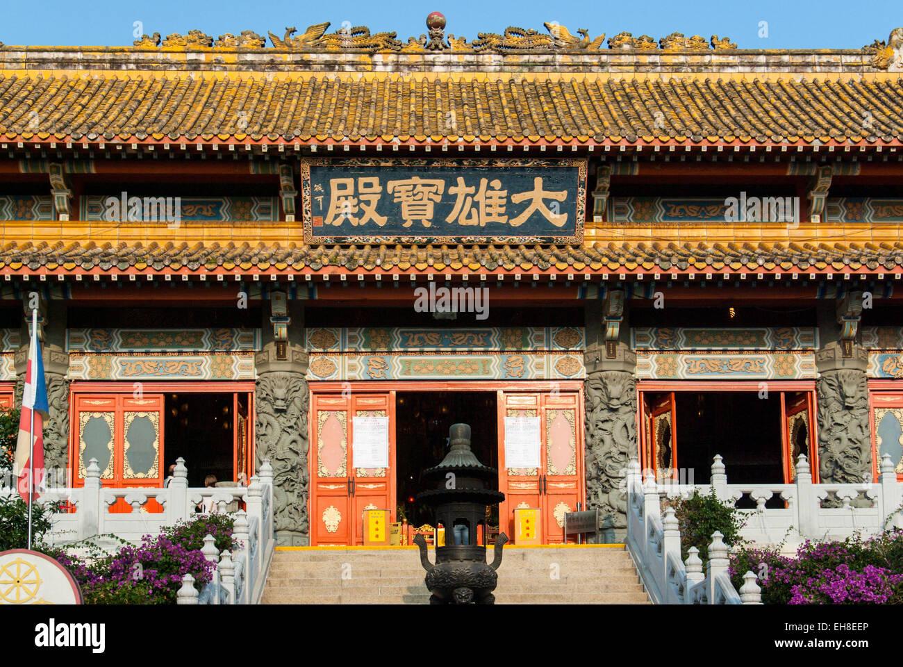 Po Lin Temple on Lantau Island, Hong Kong - Stock Image