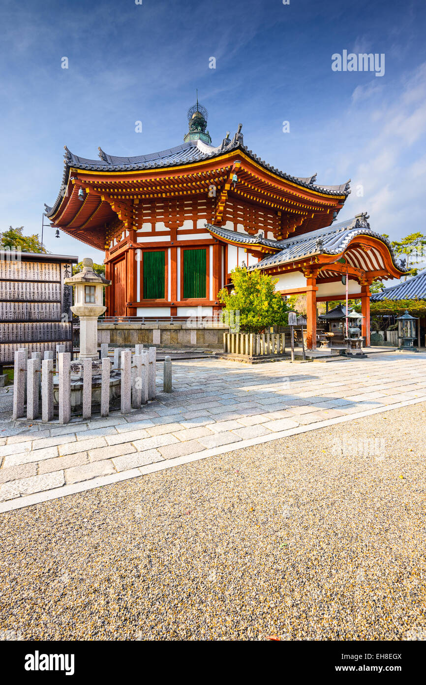 Nara, Japan at Kofuku-ji Pavilion. - Stock Image