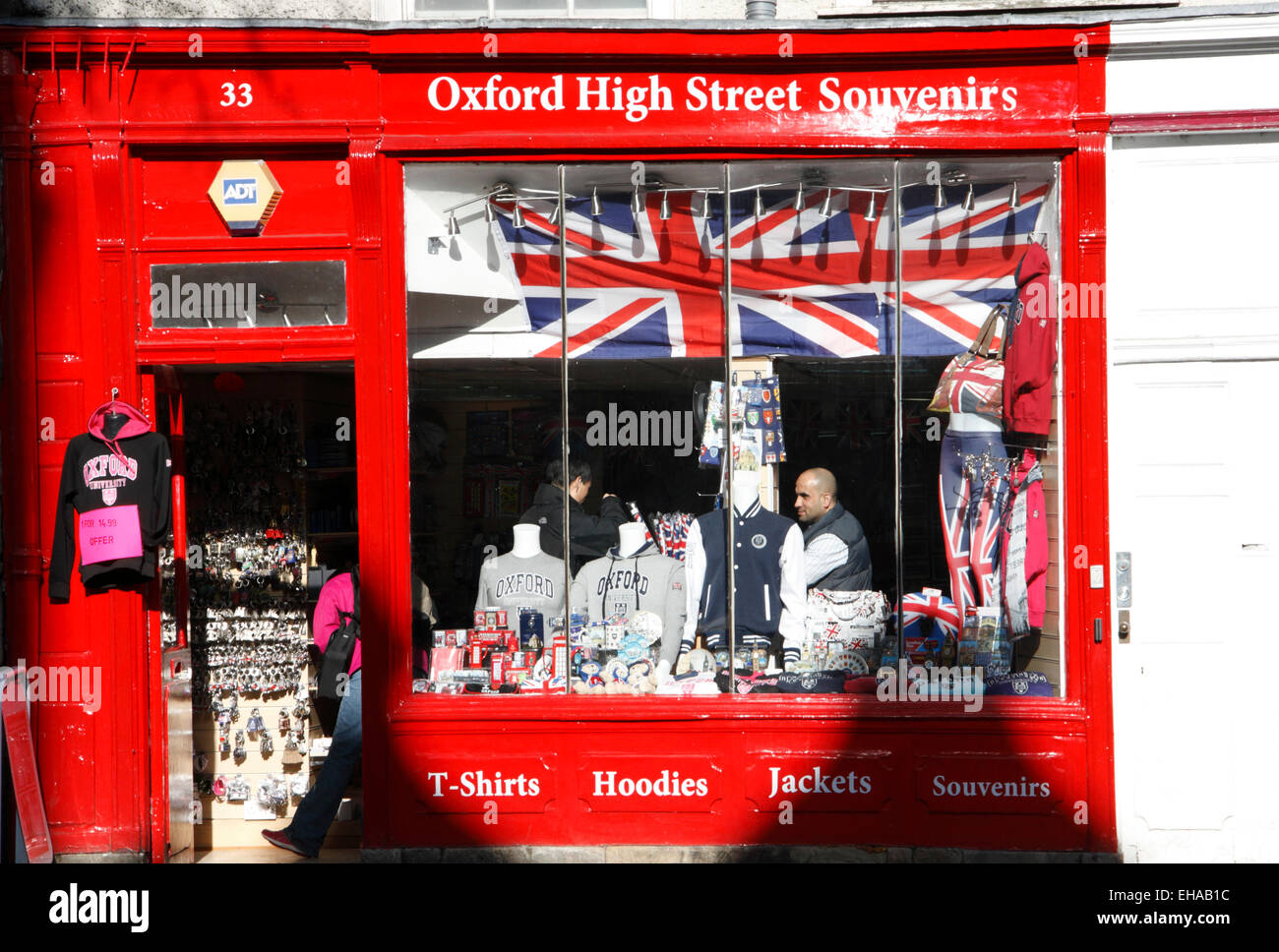 Oxford High Street Souvenirs shop in Oxford, England - Stock Image