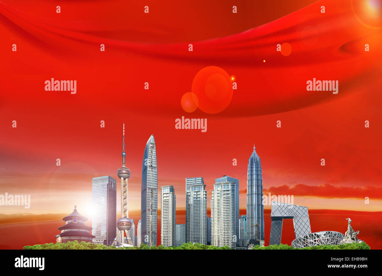China city landmarks - Stock Image