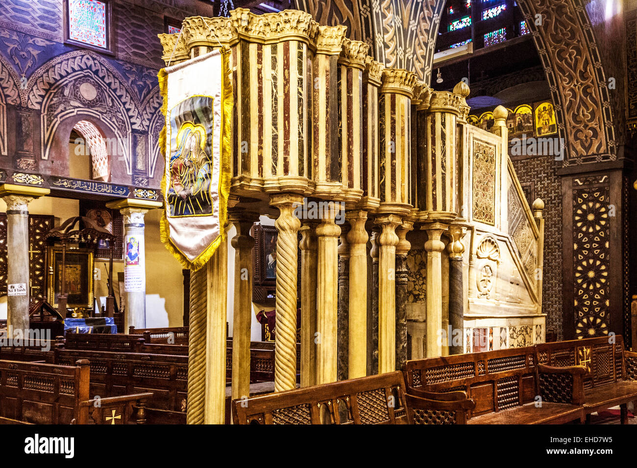 Interior of St. Sergius and Bacchus Church in the Coptic quarter of Old Cairo. - Stock Image