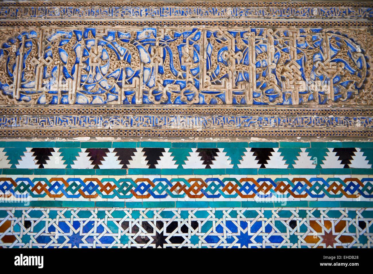 Detail of the Arabesque Mudéjar style plaster work, Patio de las Doncellas (Courtyard of the Maidens) Alcazar - Stock Image