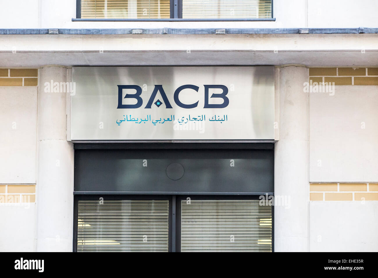 Nameplate of British Arab Commercial Bank (BACB) displayed outside its headquarters building in Mansion House Place, - Stock Image