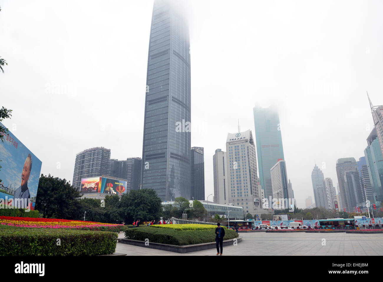 Skyscraper KK100 in Shenzhen, China. - Stock Image