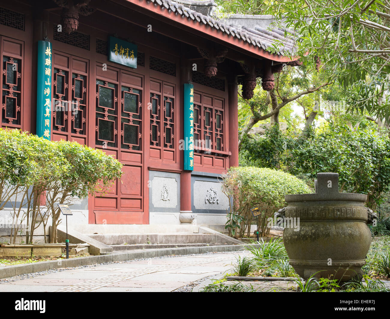 Fukushuen / Fukusyuen / Fukushu Garden, Naha City. Okinawa, Japan. Based on gardens of Fuzhou City, China. - Stock Image