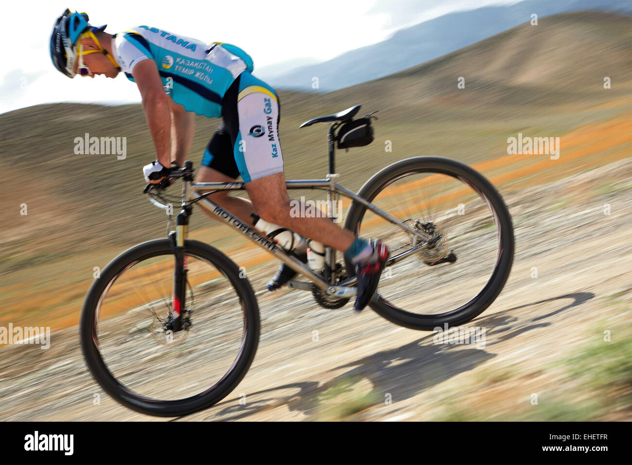 Adventure mountain bike competition - Stock Image