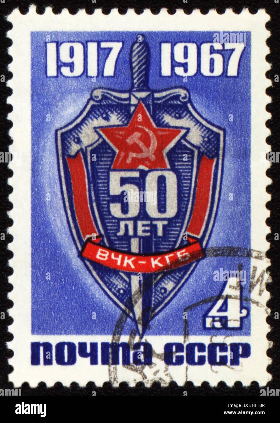 KGB emblem - Stock Image