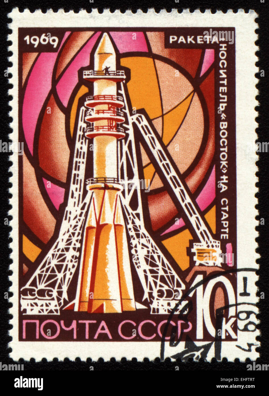 Postage stamp printed in USSR shows space rocket Vostok on launch pad Baikonur - Stock Image