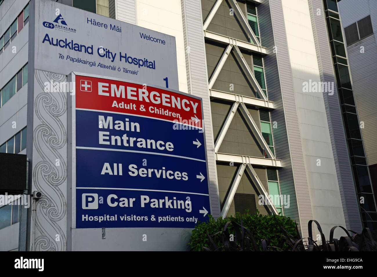 Signage for the entrance to Auckland City Hospital, New Zealand - Stock Image