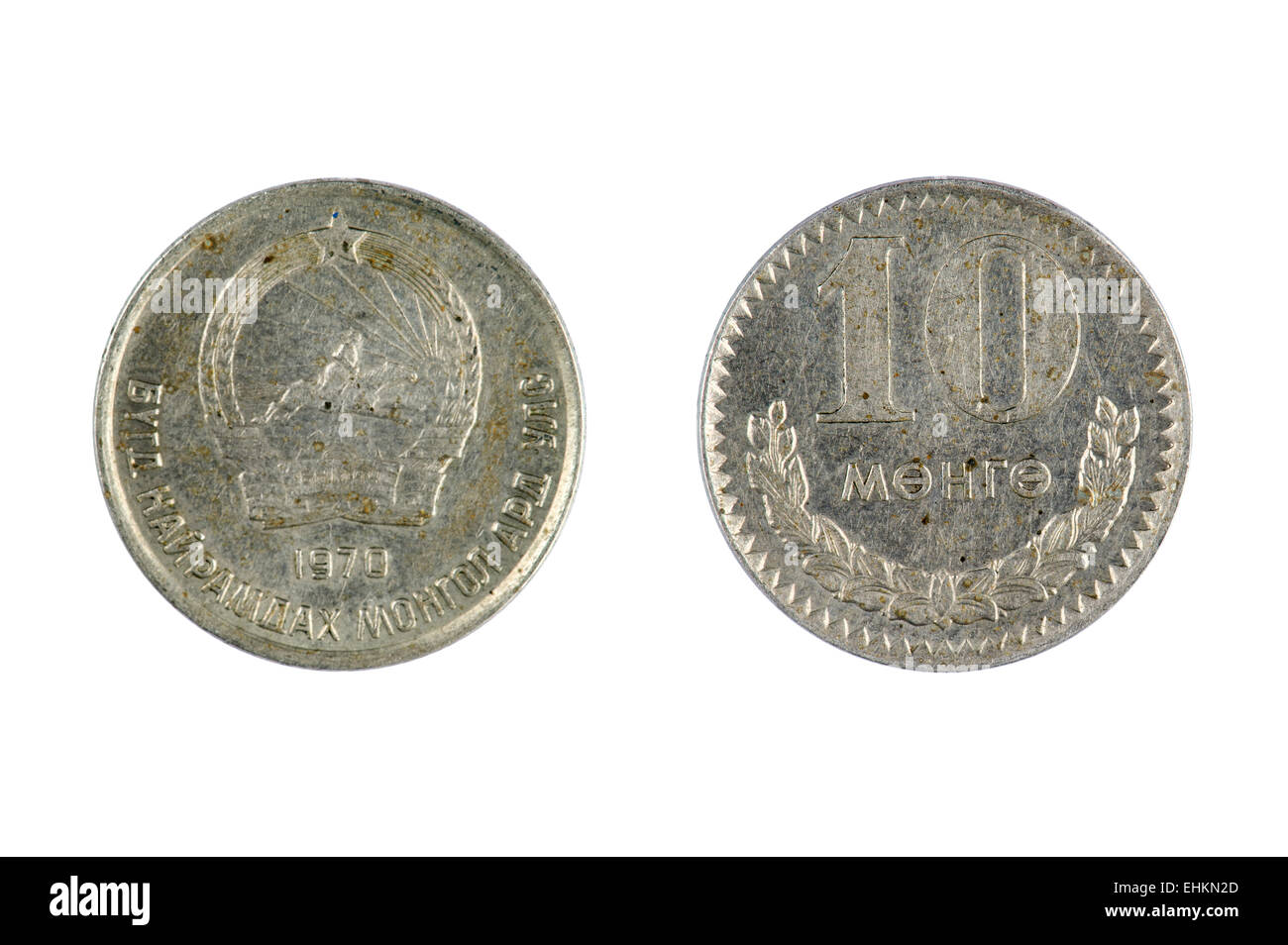 isolated object on white -  coin Mongolia - Stock Image