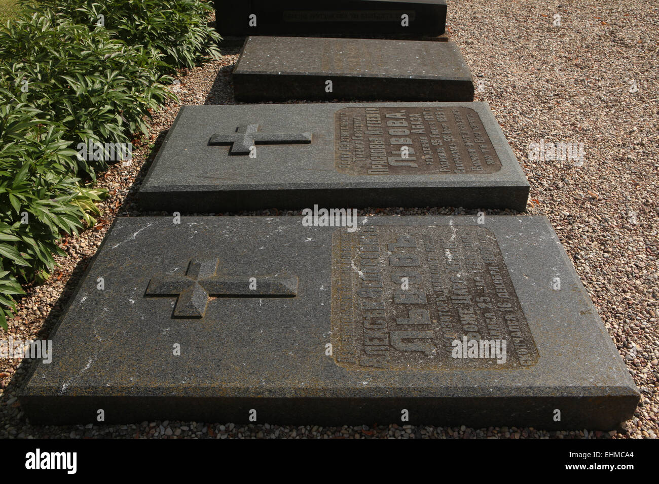 Grave of Russian composer Alexei Lvov and his wife Praskovya Lvova in the Pazaislis monastery in Kaunas, Lithuania. - Stock Image