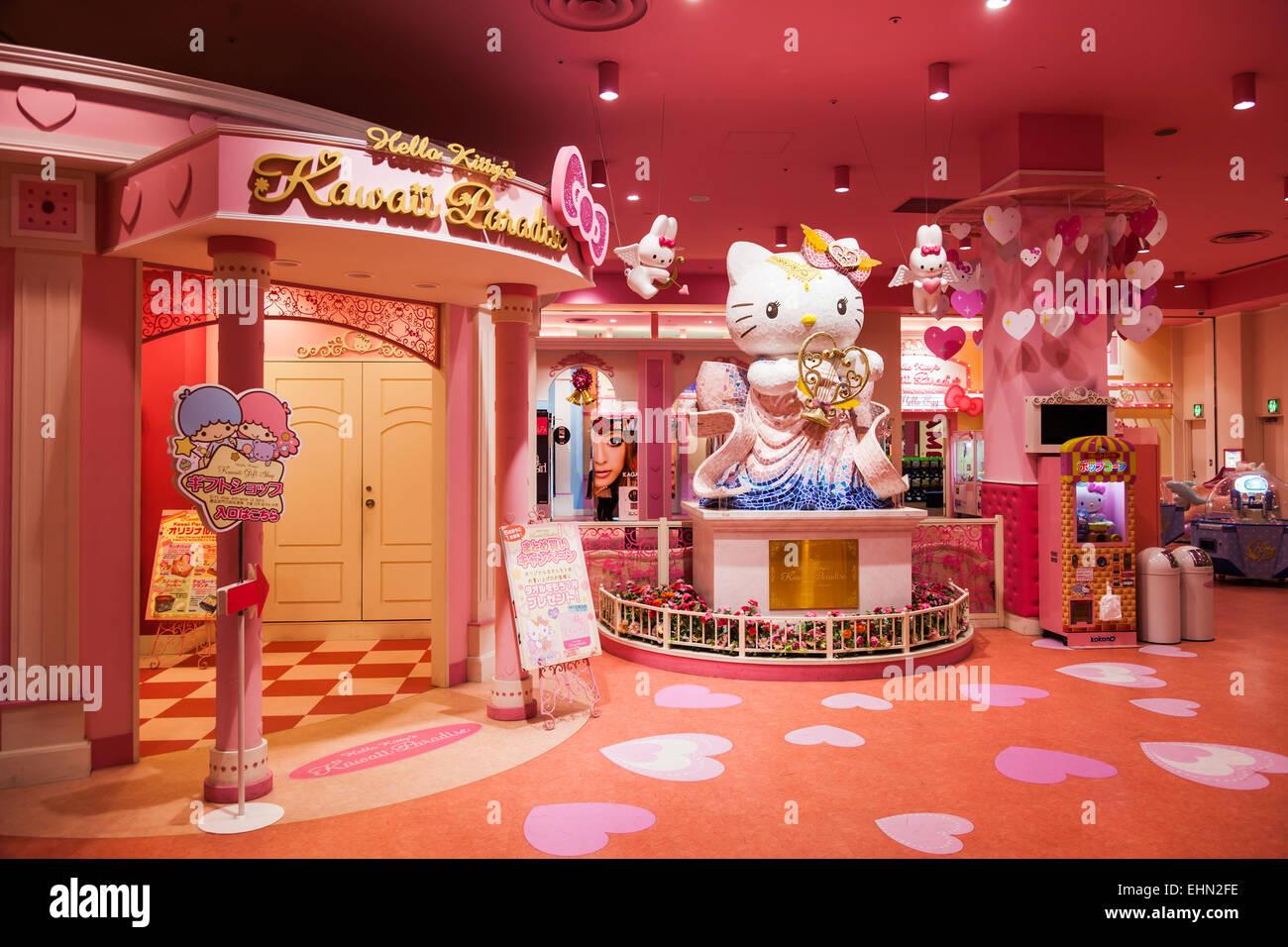 c02ea0e80 Hello Kitty® store, Tokyo, Japan Stock Photo: 79753618 - Alamy