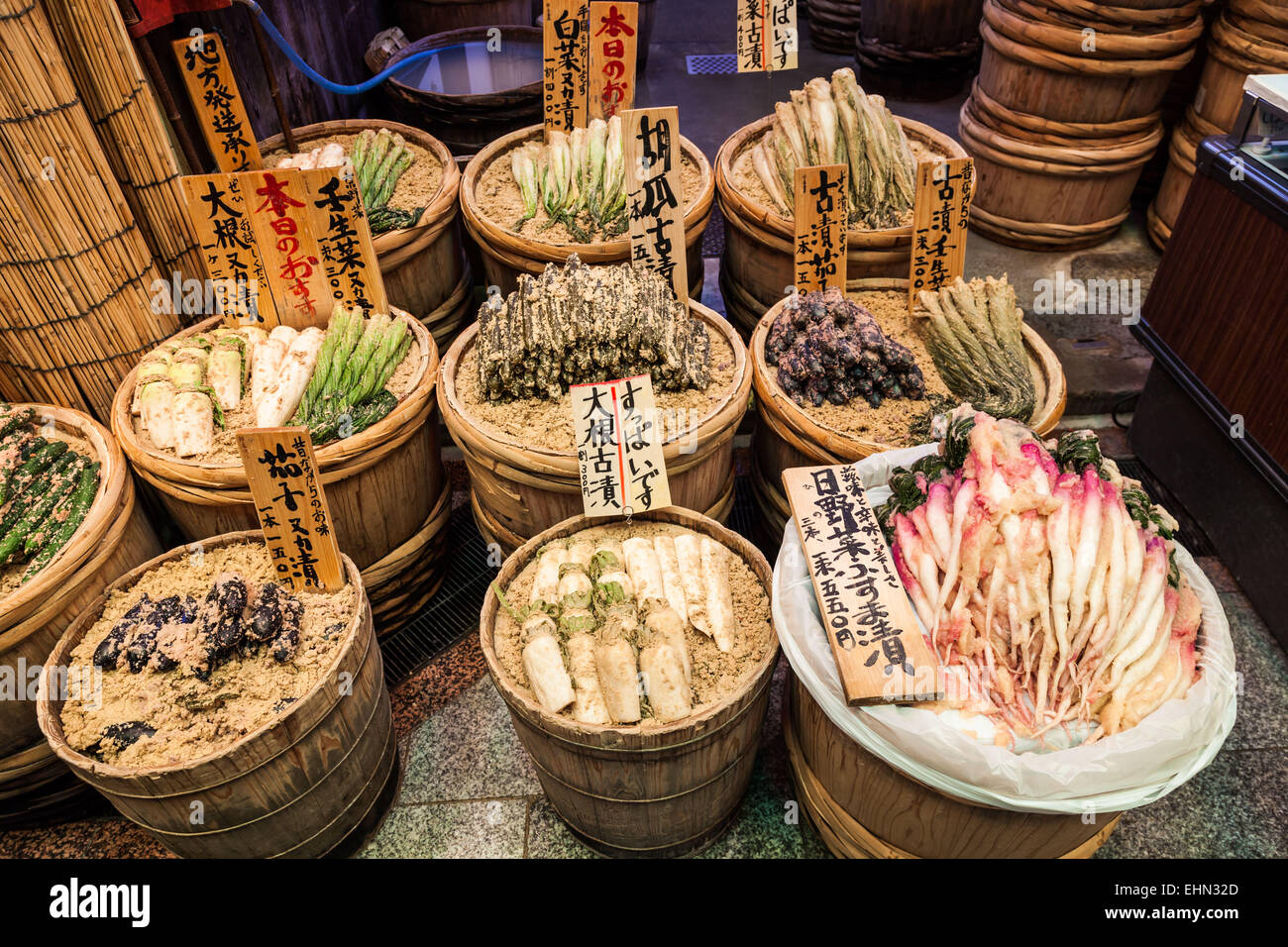 Vegetables preserved in brine in a market in Japan. - Stock Image