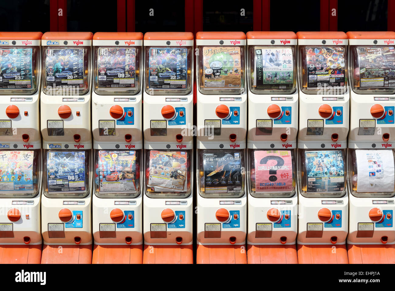 Vending machines of toy of japanese anime for children