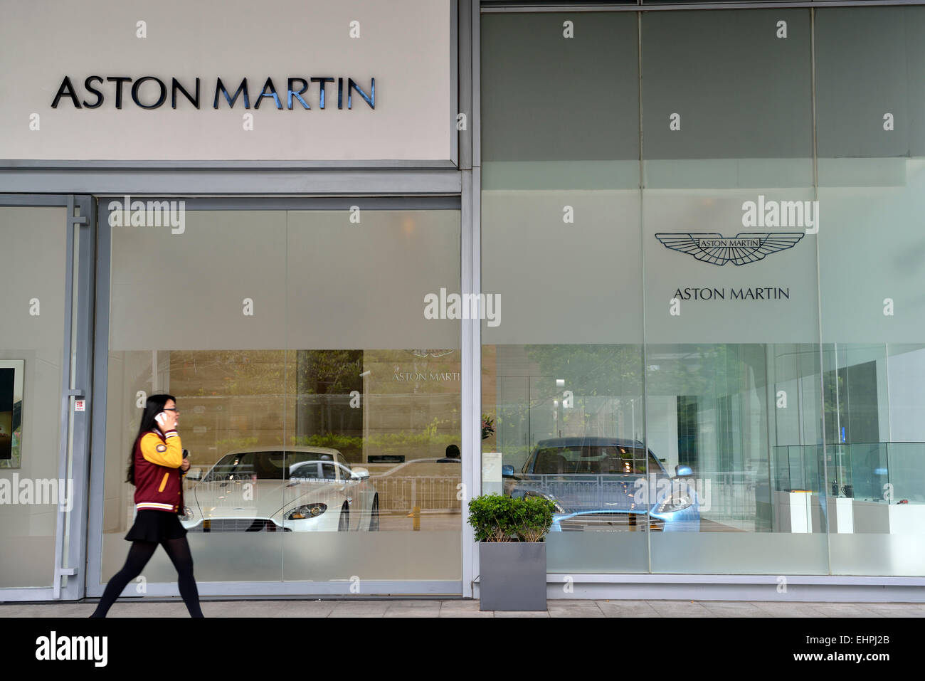 Aston Martin store in Shenzhen, China. - Stock Image
