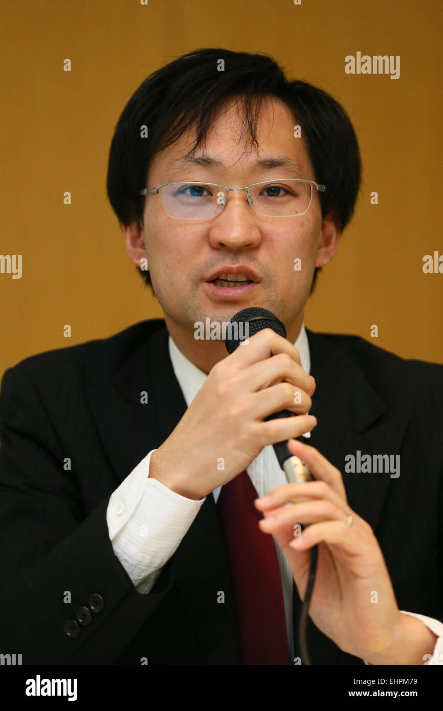 Shin Satozaki, MARCH 16, 2015 : Management seminars for sports organizations are held at Ajinomoto National Training Stock Photo