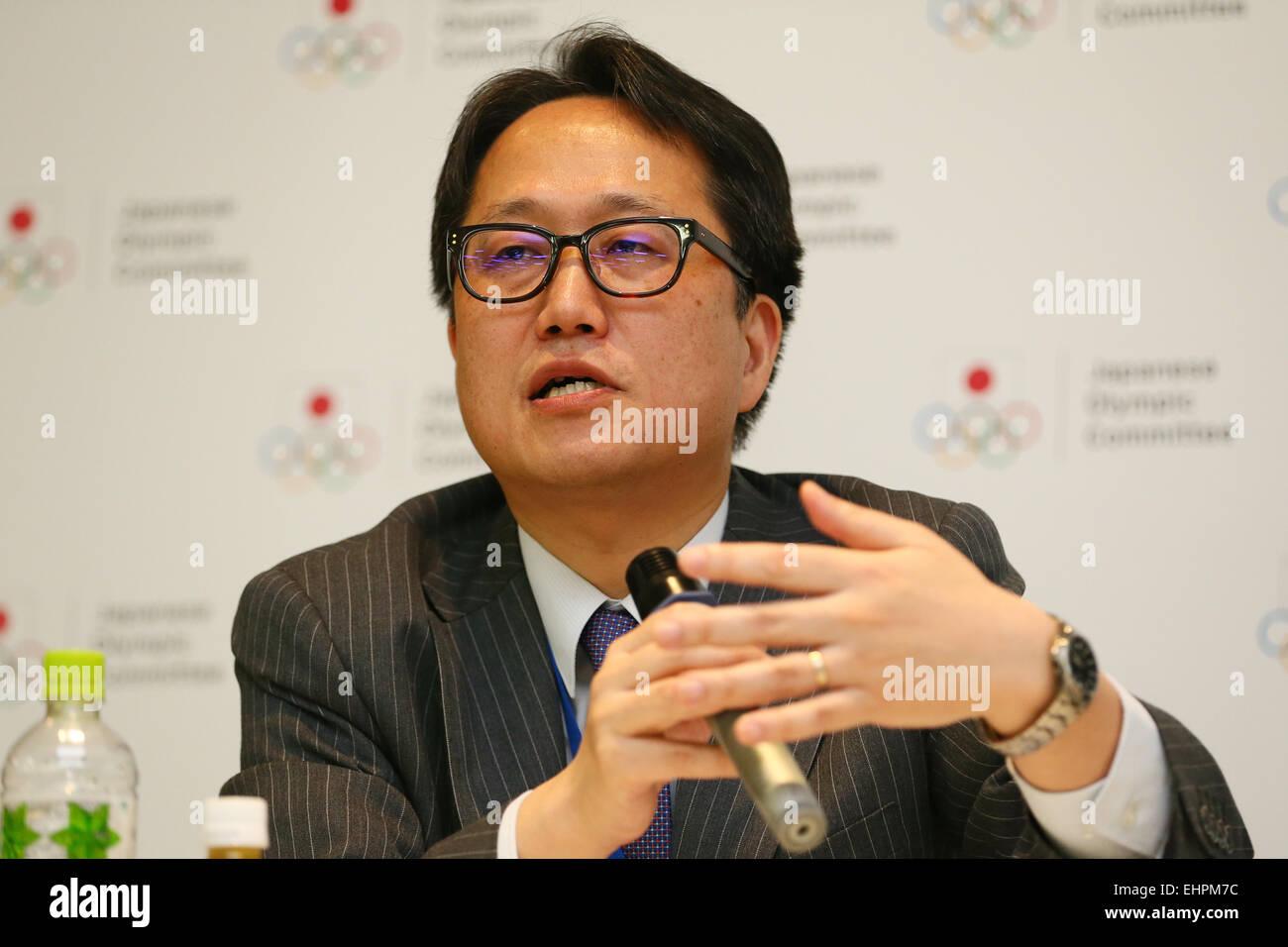 Shuichi Takano, MARCH 16, 2015 : Management seminars for sports organizations are held at Ajinomoto National Training Stock Photo