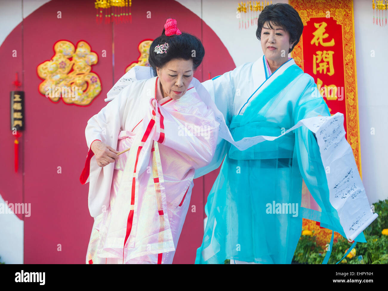 Japanese folk dancers perform at the Chinese New Year celebrations held in Las Vegas Stock Photo