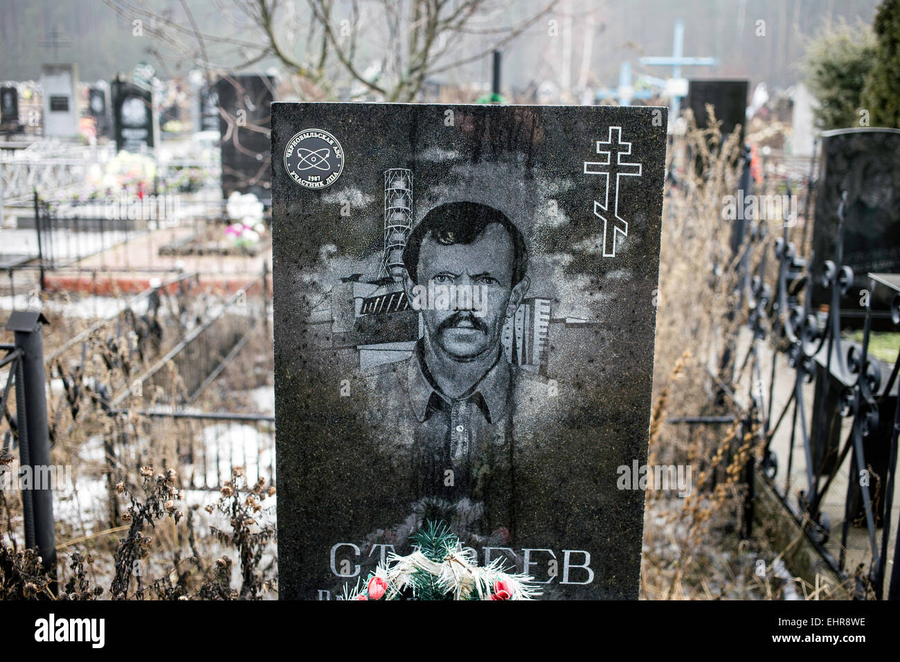Cemetery of Slavutych, where most of the victims of the Chernobyl disaster are buried, mostly liquidators, who died - Stock Image