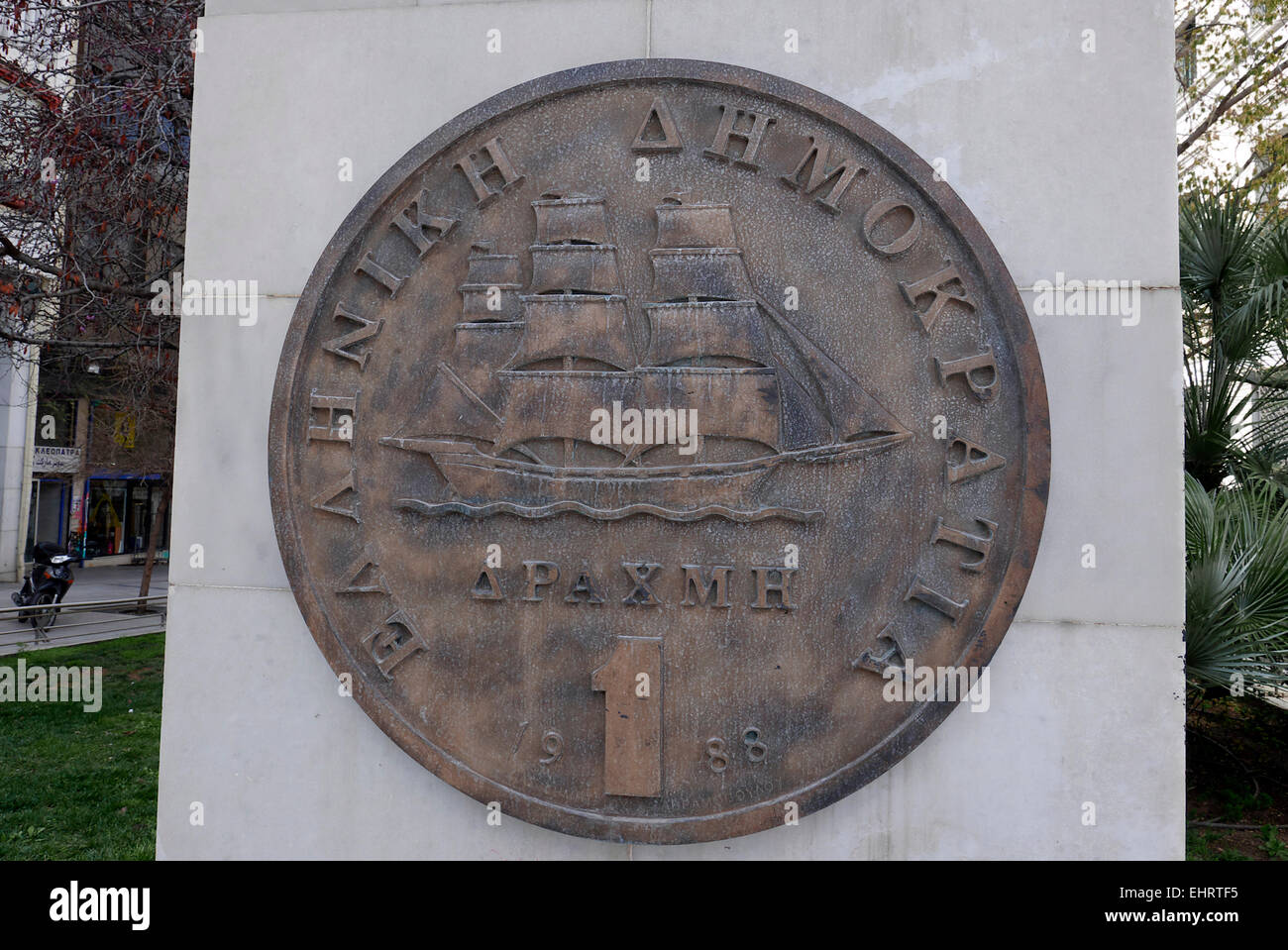 greece athens athinas street a plaque remembering the greek drachma - Stock Image
