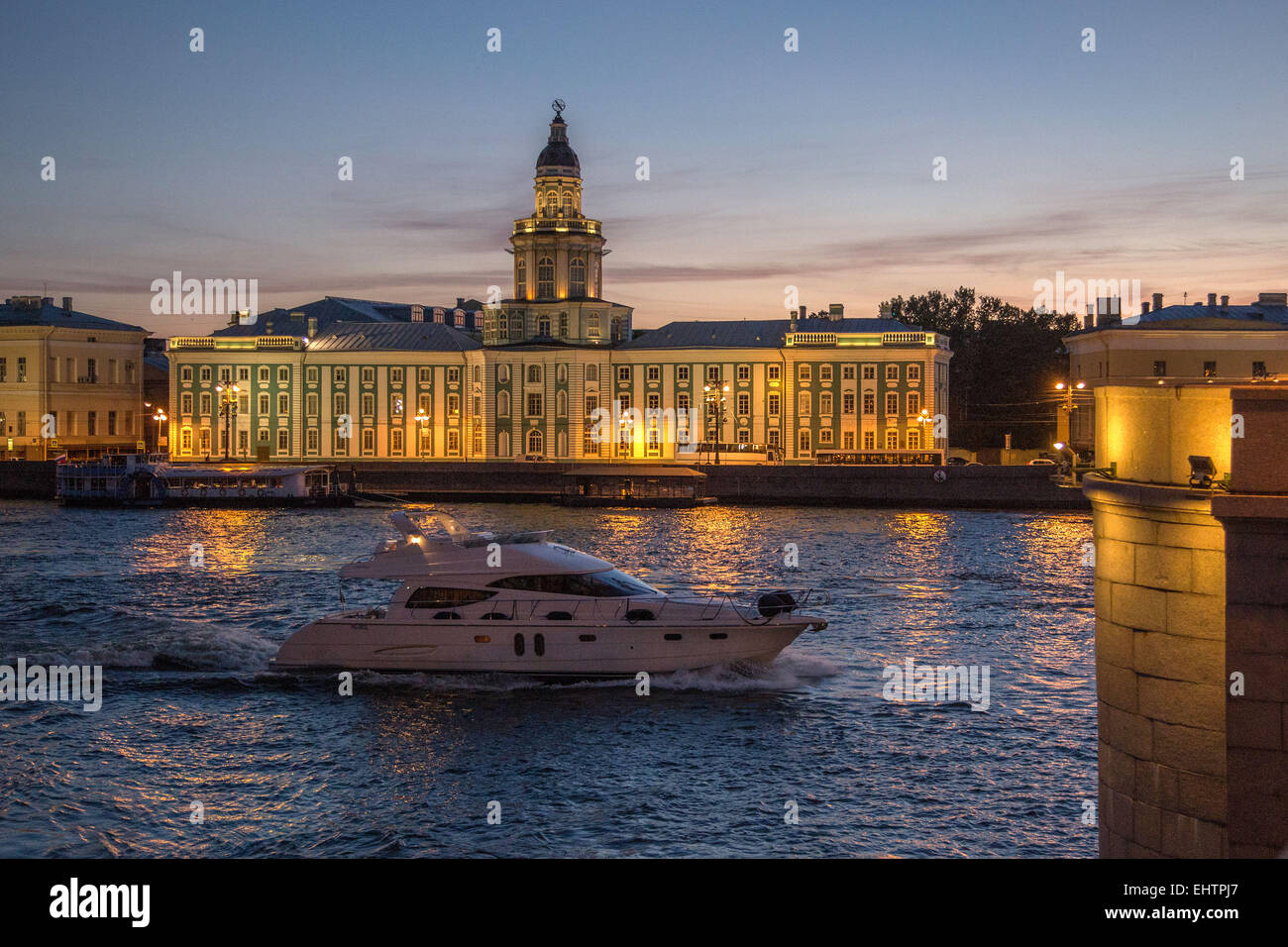 ILLUSTRATION OF THE CITY OF SAINT PETERSBURG, RUSSIA - Stock Image