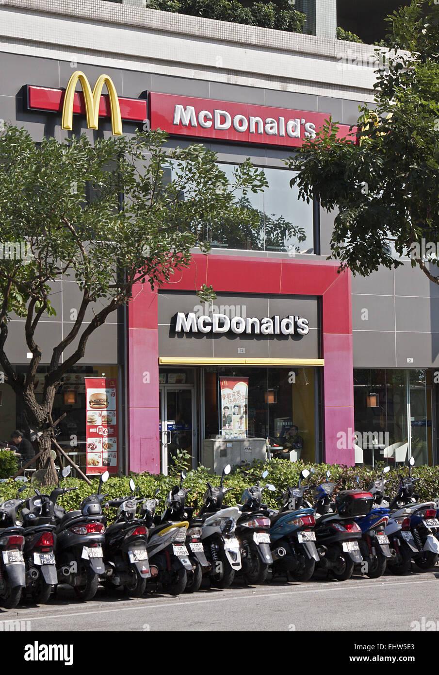 McDonald's Macau Stock Photo