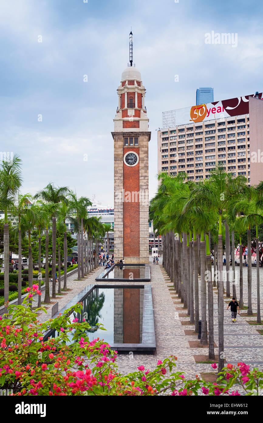 Hong Kong, Hong Kong SAR -November 09, 2014:`The Clock Tower` in Tsim Sha Tsui.  It is the only remnant of the original - Stock Image